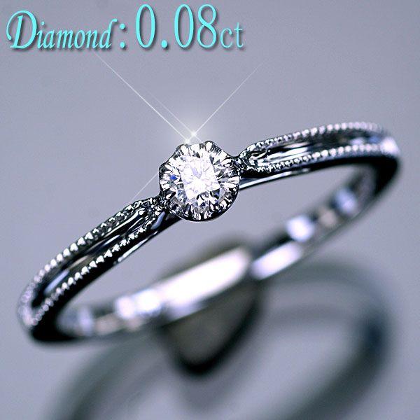 K18ホワイトゴールド天然ダイヤモンド0.08ctリング/ティファニータイプ/アウトレット