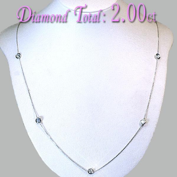 K18ホワイトゴールド天然ダイヤモンド10石計2.00ctステーションネックレス/アウトレット/送料無料
