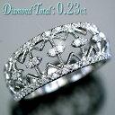 ショッピングoutlet ダイヤモンド リング 指輪 K18WG ホワイトゴールド 天然ダイヤ0.23ct デザインリング/アウトレット/送料無料