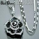 ダイヤモンド ネックレス バラ 薔薇型 K18WG ホワイトゴールド ブラックダイヤ30石/ダイヤ44石 計0.50ct バラ型ペンダント&ネックレス..