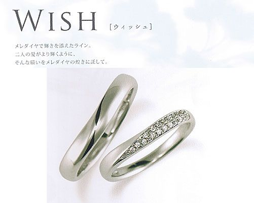 ふたりの愛が輝きを増すように、ダイヤモンドを上品にあしらったエターナルジュエリーです。