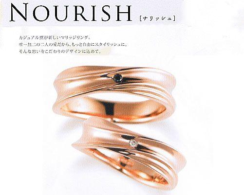 ダイヤモンド リング マリッジリング 婚約指輪 結婚指輪 K18PG ピンクゴールド ダイヤモンド ナリッシュ カジュアル感が新しいマリッジリング。