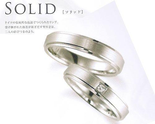 キズ、変形に強いドイツの伝統技法、鍛造製法のリング。ヘアライン加工で輝きを抑えシャープなツヤ感のあるリングです。