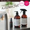 キッチン用洗剤のイメージ