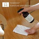Murchison-Hume(マーチソンヒューム)/家具・ガラス用、合成洗浄剤 オーガニック 洗剤