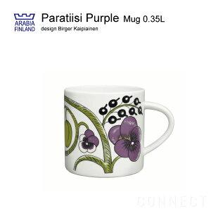 ARABIA(����ӥ�)/Paratiisi(�ѥ�ƥ��å�)�ѡ��ץ롦�ޥ�0.35L
