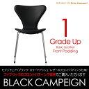 Fritz Hansen(フリッツ ハンセン)ブラックキャンペーンセブンチェア ブラック カラードアッシュベーシックレザー(ブラック)【フロントパディング】
