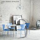 【送料無料】【フリッツ ハンセン正規取扱店】TABLE(テーブル) ダイニングテーブル