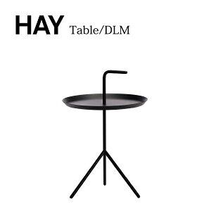HAY(ヘイ)/DLMサイドテーブルブラック