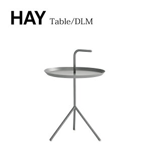 HAY(ヘイ)/DLMサイドテーブルグレー