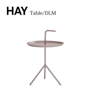 HAY(ヘイ)/DLMサイドテーブルラベンダー