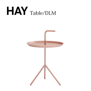 HAY(ヘイ)/DLMサイドテーブルパウダー