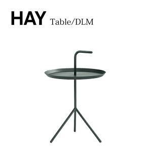 HAY(ヘイ)/DLMサイドテーブルレーシンググリーン