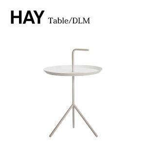 HAY(ヘイ)/DLMサイドテーブルホワイト