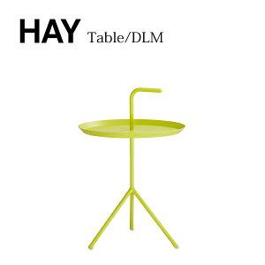 HAY(ヘイ)/DLMサイドテーブルイエロー