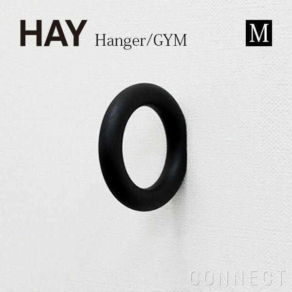HAY(ヘイ) / ハンガー GYM HOOK Mサイズ