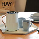 RoomClip商品情報 - HAY(ヘイ) Kaleido(カレイド) XL