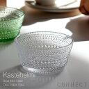 待望の復刻イッタラ製ツブツブのガラス食器Deisgn:OivaToikka(オイバ・トイッカ)iittala(イッタラ) Kastehelmi(カステヘルミ)ボウル230ml