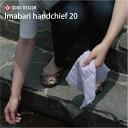 今治ハンカチーフ Imabari handchief 20 今治タオル