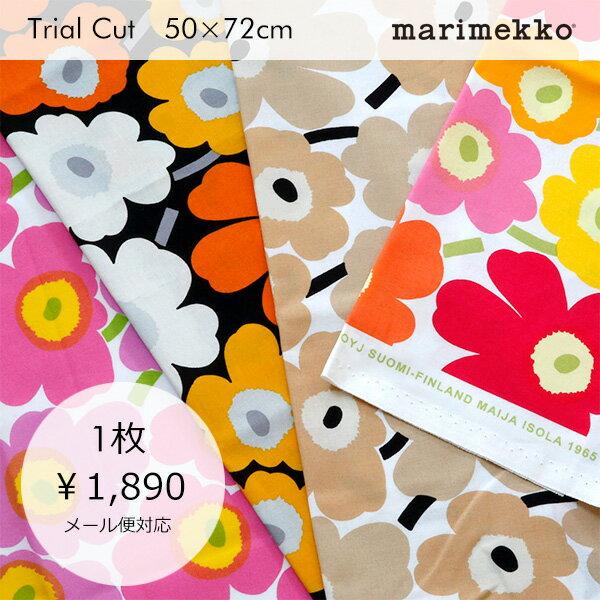 marimekko(マリメッコ) / MINI-UNIKKO/UNIKOT(ミニウニッコ/ウニコット) 生地 北欧 ファブリック お試し トライアルカット 50×72cm