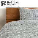 Rosenberg Cph(ローゼンバーグコペンハーゲン)/ Bed linen(ベッドリネン) シングルサイズDrop ブラック 北欧ブランド ファブリック(生地)