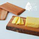木製食器 - 【りんごの木の木製プレート】3種類から選べます【木村木品製作所】/木製/国産/天然木/キッチン/皿/まな板 木製プレート 木製食器 敬老の日 ギフト