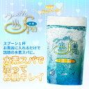 入浴剤 ギフト プレゼント つ〜るるん 水素SPA アトピー 乾燥肌 冷え症 肌荒れ対策に