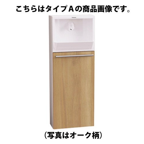 送料無料 Panasonic アラウーノ 手洗い 埋め込みタイプ 壁給水・壁排水 手動水栓 タイプA(受注生産品) [XGHA7FU2S**A] パナソニック