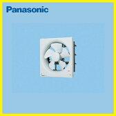 ★【あす楽】パナソニック 換気扇 FY-25EF5 リモコン換気扇 一般換気扇 Panasonic