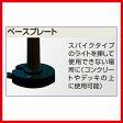 タカショー Takasho HCE-0007ガーデンスケープライト用ベースプレート1型W43×D43×H12mm/0.75kg代引き不可