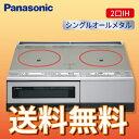 送料無料 IHクッキングヒーター 据置タイプ 右IHオールメタル対応 Panasonic パナソニック [KZ-D60KM] あす楽