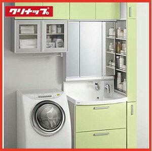メーカー直送 送料無料 クリナップ 洗面化粧台 ...の商品画像