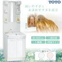 送料無料 TOTO Vシリーズ 洗面化粧台セット LMPA060A1GFG2G + LDPA060BAGEN2 エコミラー 無し 間口600mm 一面鏡 一般地 2枚扉タイプ