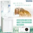 TOTO Vシリーズ 洗面化粧台セット LMPA060B1GFC2G + LDPA060BAGEN2 エコミラー 有り 間口600mm 一面鏡 一般地 2枚扉タイプ 高さ1800mm