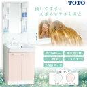 送料無料 TOTO Vシリーズ 洗面化粧台セット LMPA060B1GFC2G + LDPA060BAGES2 エコミラー 有り 間口600mm 一面鏡 寒冷地 2枚扉タイプ 高さ1800mm