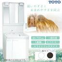 TOTO Vシリーズ 洗面化粧台セット LMPA075B3GFC2G + LDPA075BHGEN2 エコミラー 有り 間口750mm 三面鏡 一般地 スライド...
