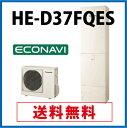 ◆送料無料◆Panasonicパナソニックヒートポンプ給湯機エコキュート 370L 屋外設置用