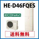 ◆送料無料◆Panasonicパナソニックヒートポンプ給湯機エコキュート 460L 屋外設置用