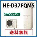 ◆送料無料◆Panasonicパナソニックヒートポンプ給湯機エコキュート 370L 屋内設置用