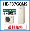 送料無料 Panasonic パナソニック ヒートポンプ給湯機 FGシリーズ エコキュート370L 屋外設置用 寒冷地向け フルオート アイボリー [HE-F37GQS]