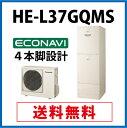 Panasonic パナソニック  ヒートポンプ給湯機 LGシリーズ エコキュート460L 屋外設置用 寒冷地向け フルオート アイボリー [HE-L46GQS]