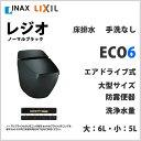 ◆送料無料◆【INAX LIXIL】レジオ 便座一体型壁リモコン付・寒冷地温水洗浄便座