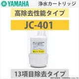 ������ TOCLAS �ȥ��饹 JC-401 ���奫���ȥ�å� ������ǽ �� JC401