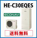 Panasonic パナソニック  ヒートポンプ給湯器 CEシリーズ エコキュート300L 屋内設置用 一般地向け 耐塩害仕様 フルオート アイボリー [HE-C30EQFS]