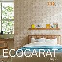 メーカー直送 エコカラット 壁材 内装 空調 キルト 60角ネット張り [ECO-60NETQLT*] LIXIL INAX リクシル