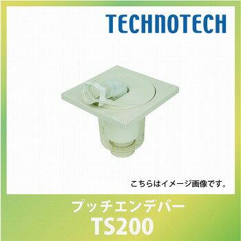 メーカー直送 プッチエンデバー アイボリーホワイト 排水口位置:中央(C) [TS200] テクノテック 代引き・時間指定不可