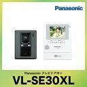 Panasonic テレビドアホン [VL-SE30XL] パナソニック インターフォン あす楽