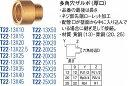 SANEI(三栄水栓製作所) 多角穴ザルボ T22-13X20