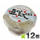 ☆スーパーSALE☆豆かんてん・黒蜜 太洋 155g×《12個セット》 [33525x12][送料タイプA]