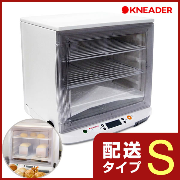 《あす楽》日本ニーダー 洗えてたためる発酵器 PF102 電子発酵器《配送タイプS》
